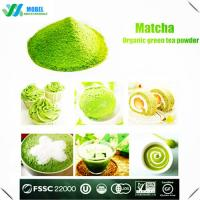 China Japanese Matcha Tea powder/Organic Matcha green tea Extracts Quality Certificate on sale