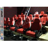 Quality Fiber Glass Genuine Leather Movie Theater Seat Luxury Red Chairs Curved Screen for sale