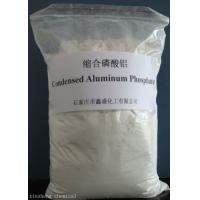 Quality Non Toxic Condensed Aluminum Phosphate , Monoaluminum Phosphate Weather Resistance for sale