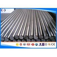 Quality T2 Hss High Speed Steel , Dia 2-400 Mm 0.1/1000 ( Min ) Straightness Hss Tool Steel  for sale