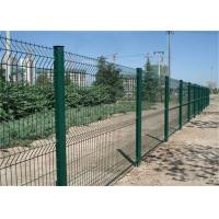 Quality 50x200mm Welded Bending Mesh Fence Panels Protecting Application pvc Coated Or Galvanized for sale