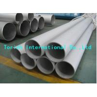 Quality Corrosion Resistant Seamless Steel Tube Cold And Warm Finished GOST 9941 for sale