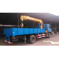 Quality 8ton dongfeng mobile  crane truck for sale