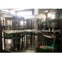 Buy cheap PET Automatic Bottle Filling Machine For Pure Mineral Water Complete Plant from wholesalers