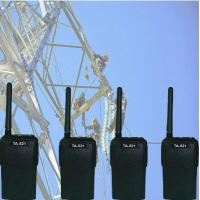 Quality Long Distance Digital Full Duplex Walkie Talkie Small 83ch For Team Work for sale