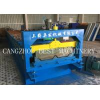 Quality 760 / 820 Clip Self Lock Roofing Wall Panel Sheet Roll Forming Machine Chain Driven Type\ for sale
