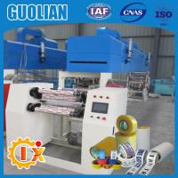 GL--1000D Bopp adhesive tape manufacturing in dongguan for sale