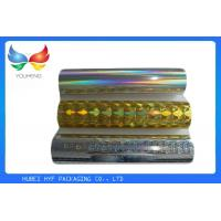 Quality 12mic Printable Holographic Pet Film Rolls For Anti - Counterfeiting Mark for sale