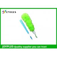 Quality JOYPLUS All Purpose Dust Stick Duster With Cover Eco - Friendly Material for sale