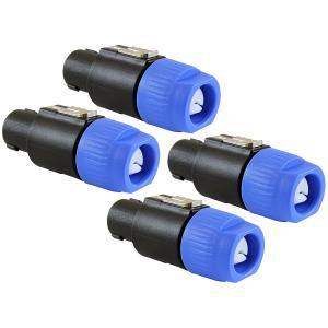 Buy Audio Speaker Plug Twist Lock 4 Pole Speaker Plug compatible with Neutrik Speakon DD4006 at wholesale prices