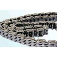 Motorcycle Silent Chain(Inverted Tooth Chain)
