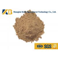 Buy Pure Fish Protein Powder / Dairy Cattle Feed Improving Feed Utilization Rate at wholesale prices