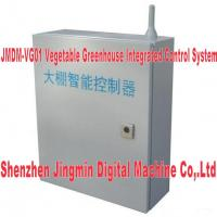 Quality JMDM-VG01 Vegetable greenhouse integrated control system for sale