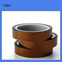 Kapton Polyimide Heat Resistant Electrical Tape Professional for sale