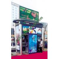 Buy cheap advertising board from wholesalers