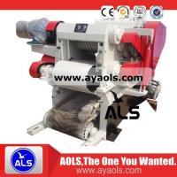 Woodworking machinery Wood Drum Chipper machine for sale