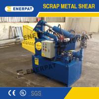 Buy Alligator Shear at wholesale prices