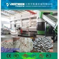 Quality High quality price small/mini floating pellet machine/machine pellet for sale