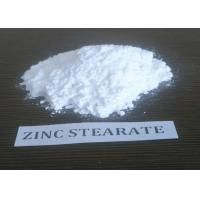 China Stearic Acid Zinc Stearate , Zinc Stearate Formula As Anti Setting Agent on sale
