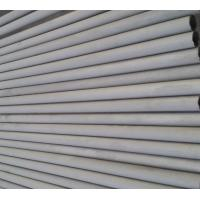 Buy cheap Seamless Steel Tubes U tubes SA213 from wholesalers