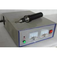 Quality Portable Ultrasonic Cutter/cutting/cut machine FOR tape for sale