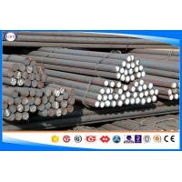 Quality SH15 Alloy Mold Steel Round Bar , Custom Length Cold Drawn Round Bar for sale