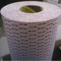 0.64mm thickness 610*33m gery color 3M4936 double sided adhesive acrylic VHB foam tape for sale
