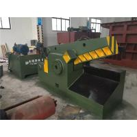 Quality Waste Sheet Shears / Integrated Alligator Mobile Scrap Metal Automatic Shear for sale