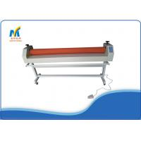 Quality 220V Paper Laminating Machine for sale