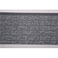 China Metal embossing board Exterior wall panel of building on sale