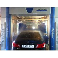 China Professional Convenient Car Wash Machine With Washing 60 - 80 Cars Per Hour on sale