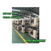 Quality Long Span Life Water Jet Weaving Loom Machine High Speed Low Energy for sale