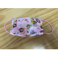 Quality Printed Cloth Protective Odorless Disposable Children Mask for sale