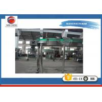 Quality Small Beverage Tin Can Filling Machine High Performance 1750 * 1140 * 1950mm 2000CPH for sale