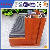 Quality wood finished aluminum extrusion profiles, aluminum window frames price per ton for sale