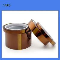 Double Sided Kapton Polyimide Tape / Polyimide Film Tape Single Coated for sale