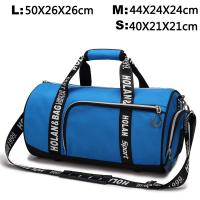 Quality Black / Blue Portable Women Leisure Travel Bag Waterproof Duffel With Shoes Storage for sale
