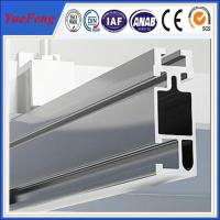 Quality Anodized aluminum extrusion profiles for solar system, solar mounting aluminium rails for sale
