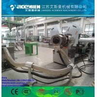 Quality recycling line agricultural waste plastic granulating machine/PE PP compactor pelletizing machine for sale