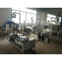 Quality Self Adhesive Sticker Labeling Machine Front And Back Side , bottle label applicator for sale