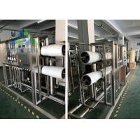 Buy cheap Underground Water Filter For Drinking / Well Water Reverse Osmosis 1m3 from wholesalers