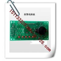Quality China Plastics Auxiliary Machinery Alarming PCB Manufacturer for sale