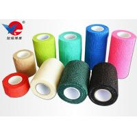 China Waterproof Self Adherent Bandage Wrap Porous Ventilated For Sports / Veterinary Area on sale