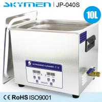 China Digital Ultrasonic Cleaning Machine for Surgical / Dental Instruments Clean 10L 240W on sale