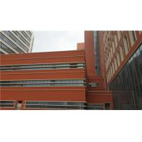 Quality Modern Terracotta Ventilated Exterior Building Facade Materials With High Strength for sale