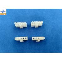 Buy 4.25mm Pitch Connector, Wire To wire Connectors for Molex 5556 equivalent at wholesale prices