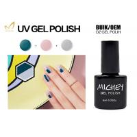 Quality Easy Peal Off UV LED Gel Nail Polish For Private Label Strong Adhensive for sale