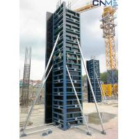 Quality SF63 Rectangle / Square Shaped Column Formwork For Concrete Light Weight for sale