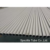 Quality TP310 / 310S Seamless Stainless Steel Tube Cold Drawn Corrosion Resistant for sale