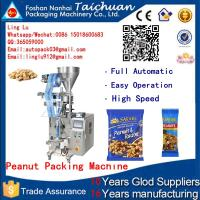 China Taichuan Full Stainless Steel Automatic Feeding Cups Measuring Rice Sugar Peants Sunflower Seeds Packing Machine on sale